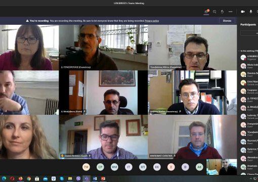 2η ετήσια συνάντηση του LENSBREED μέ τηλεδιάσκεψη