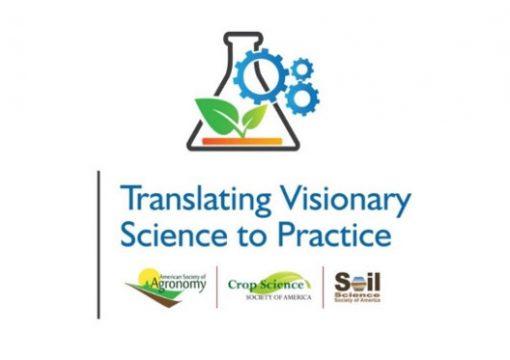 Δημοσίευση εργασίας του LensBreed στο διεθνές συνέδριο της American Society of Agronomy